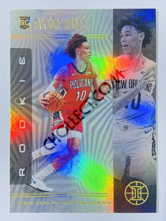 Jaxson Hayes - New Orleans Pelicans 2019-20 Panini Illusions #173 (Rookie)
