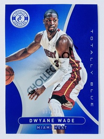 Dwyane Wade - Miami Heat 2012-13 Panini Totally Certified Totally Blue #194 | 031/299