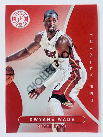 Dwyane Wade - Miami Heat 2012-13 Panini Totally Certified Totally Red #194 | 473/499