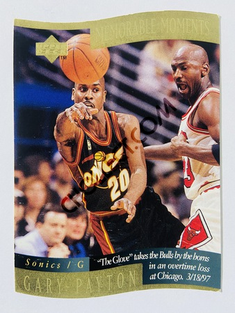 Gary Payton - Seattle Super Sonics 1998 Upper Deck Memorable Moment #9