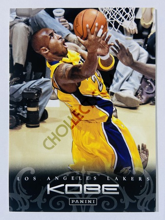 Kobe Bryant - Los Angeles Lakers 2012 Panini Kobe Anthology #164