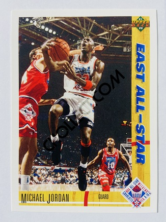 Michael Jordan - Chicago Bulls 1990-91 Upper Deck NBA All-Star Weekend East All-Star #69